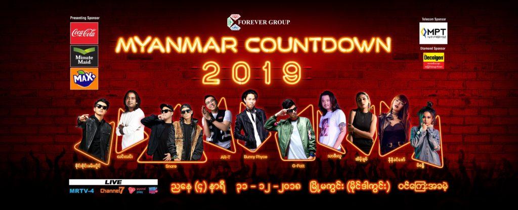 Watch Online Myanmar Countdown 2019 Live
