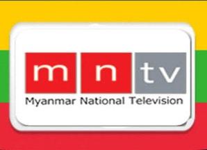 JAPAN MYANMAR PWE TAW 2019 MNTV DVC LIVE