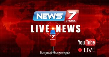 News 7 Live From India