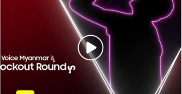 The Voice Myanmar Knockout Round Live On MRTV-4