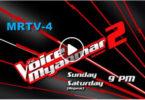 The Voice Myanmar Season -2 Live Show MRTV-4