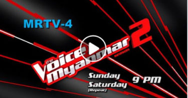 The Voice Myanmar Season -2 Live Show MRTV-4