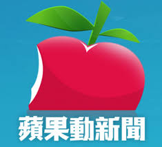 Hong Kong Apple Daily Live Watch Online