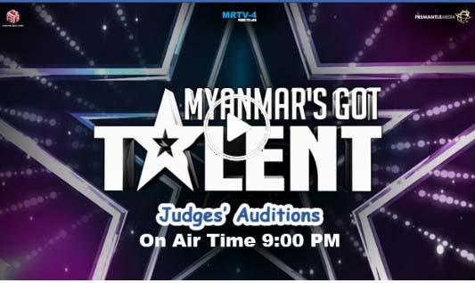 Myanmar's Got Talent Judges Audition MRTV-4 Live
