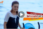 Pure love (PART -29) Watch on Channel 7 Live