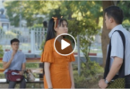 Summer love (Part -11) Watch On Pyone Play Live
