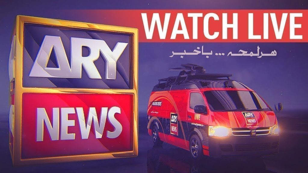 Watch Ary News TV Channel Live Stream
