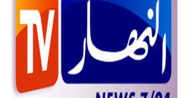 Watch Ennahar TV Live Stream Online