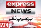 Express News Live Streaming HD Online