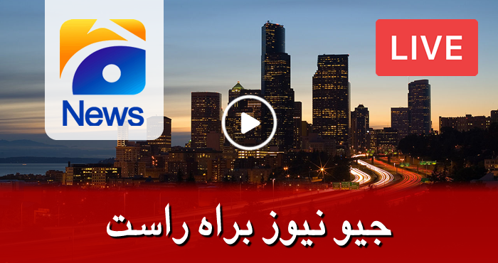 Geo News Live Streaming HD Online TV