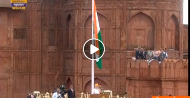 LIVE India celebrates 73rd Independence