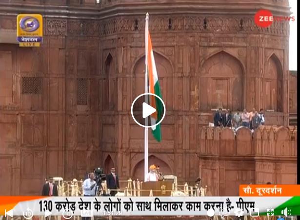 LIVE India celebrates 73rd Independence