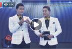 MRTV-4 Live On Myanmar's Got Talent - Semi-Final