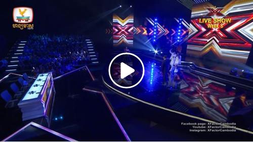 Watch X Factor Cambodia Live Show week 6