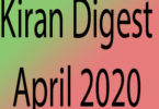 Kiran-Digest-April-2020-Download