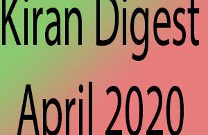 Kiran-Digest-April-2020-Download