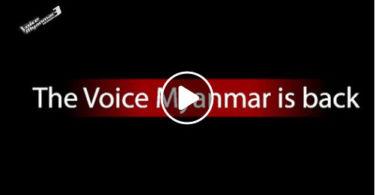 The-Voice-Myanmar-Season-3-Live