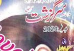 Sarguzasht Digest April 2020