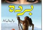 Barda by Riaz Aqib Kohler pdf Novel