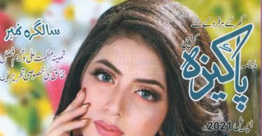 Pakeeza Digest April 2021 All Monthly Digests