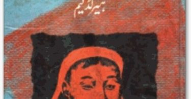 Changez Khan Urdu Book By Harold Lamb Download