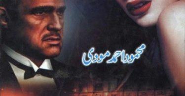 God Father Urdu Novel By Mehmood Ahmed Moodi