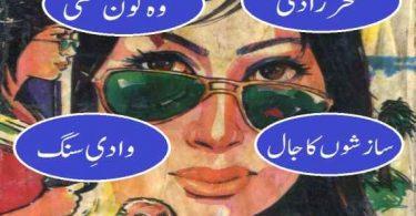 Malka E Sehra Urdu Novel Series Complete By M.A Rahat