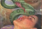 Naag Devta Urdu Novel M.A Rahat