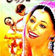 Zameer Farosh Urdu Novel