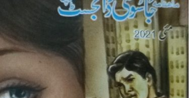 Jasoosi Digest May 2021 All Monthly Digests