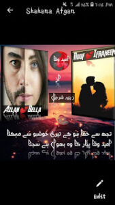 Umeed e wafa by Zeenia Sharjeel Complete Novel