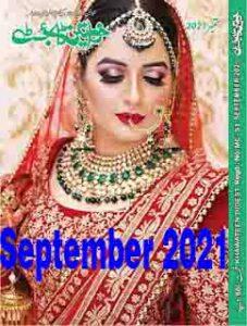 Khawateen Digest September 2021